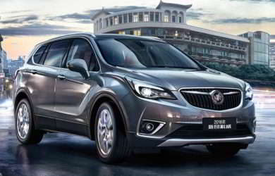 11 A 2020 Buick Envision Style