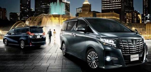 12 New 2020 Toyota Alphard Overview
