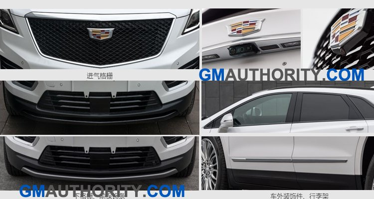 13 Best 2020 Cadillac XT5 Release Date