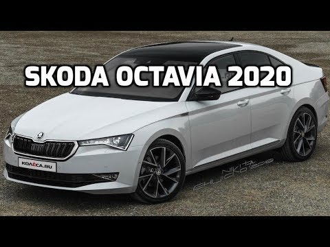 14 The Best 2020 Skoda Octavia Price