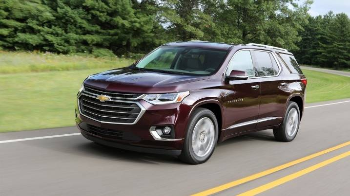 18 The Best 2019 Chevy Traverse Release Date