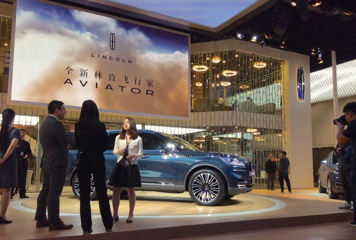 21 The 2020 Lincoln Mkx At Beijing Motor Show Engine