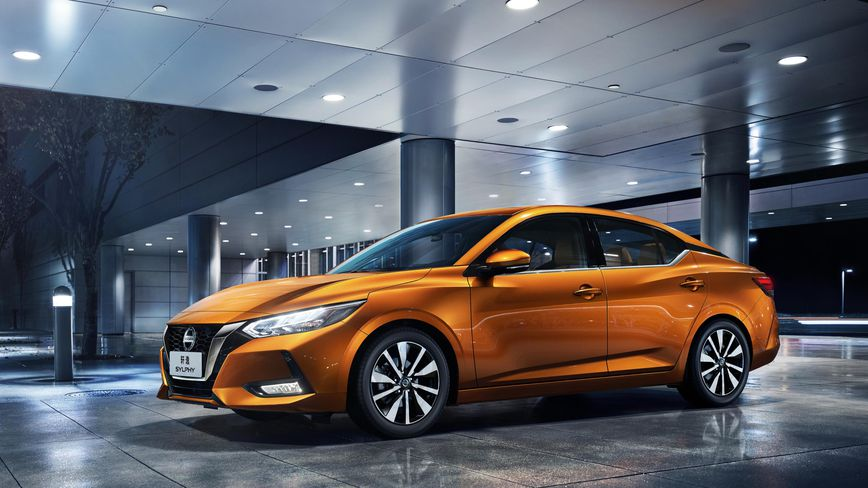 23 A 2020 Nissan Sentra Overview