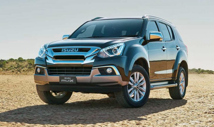 27 The Best 2020 Isuzu MU X History