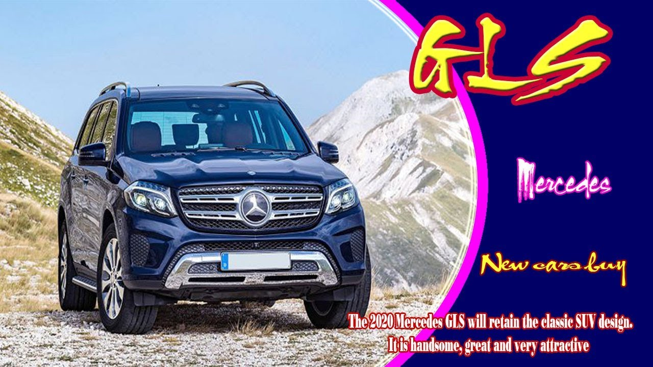 32 A 2020 Mercedes Gl Class Ratings