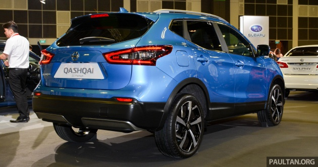 48 New 2020 Nissan Qashqai Concept and Review