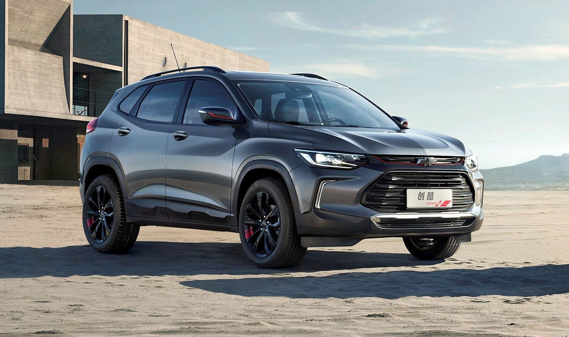 54 The Best 2020 Chevy Trailblazer Concept