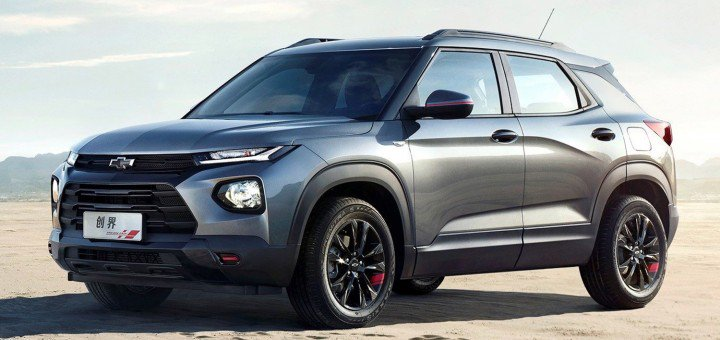 56 A 2020 Chevy Trailblazer Exterior