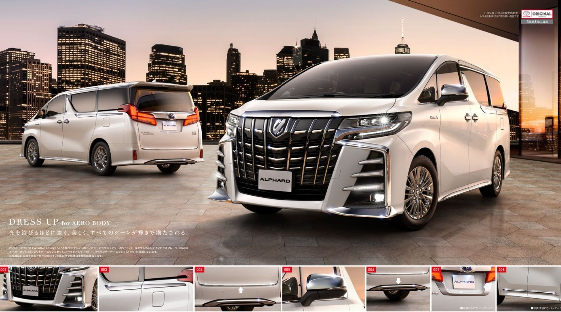 68 All New 2020 Toyota Alphard Review