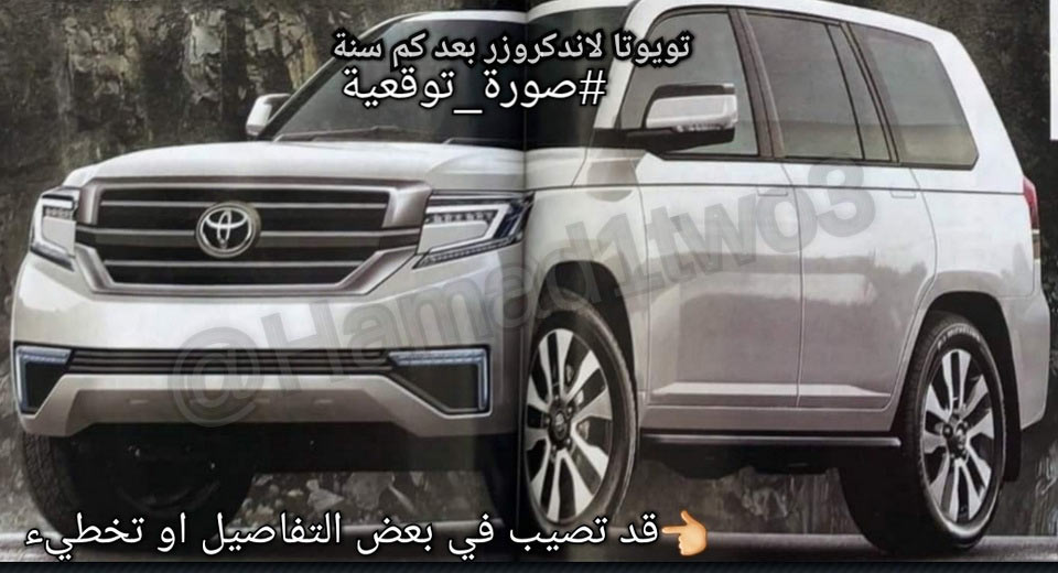 96 All New 2020 Land Cruiser Overview