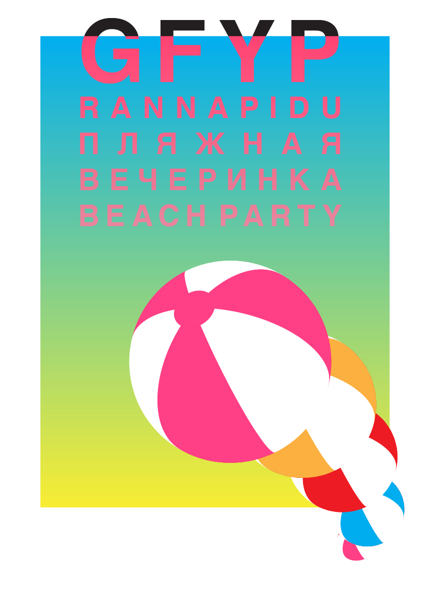 Beachparty web 01