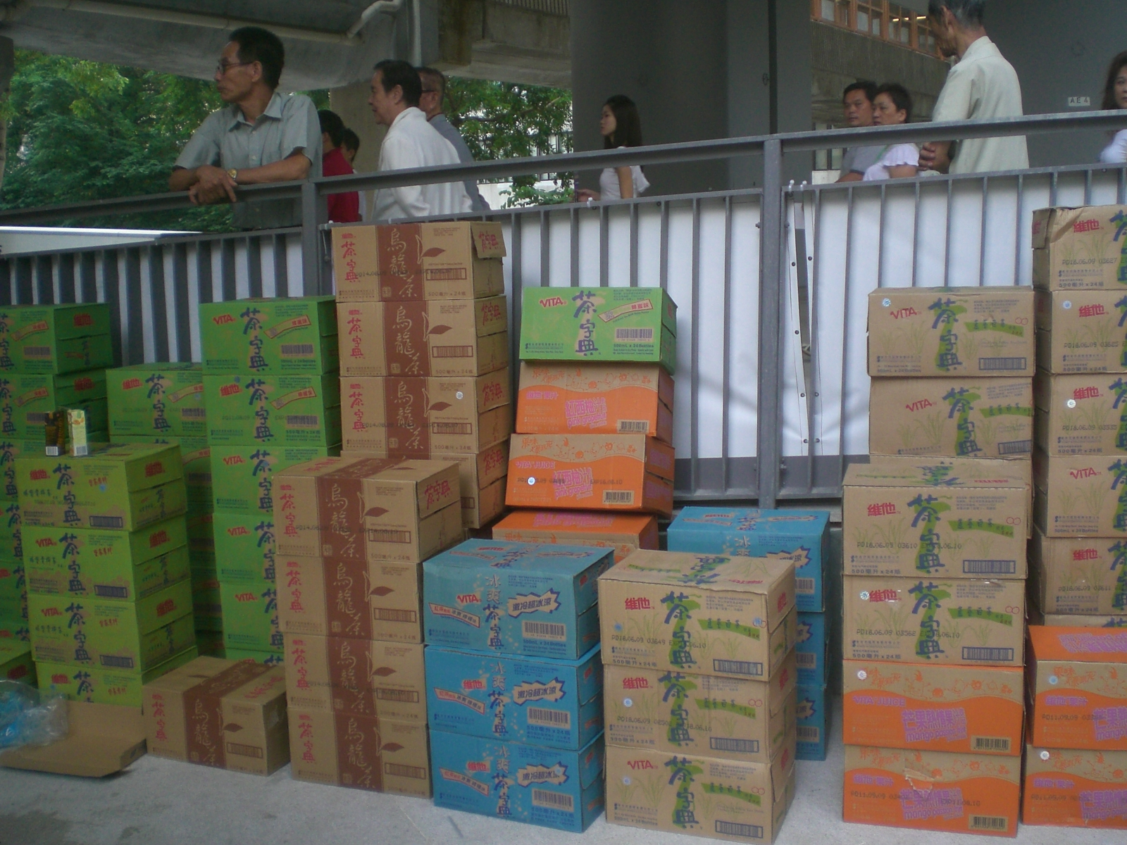 Hk chai wan open day youth square vitasoy cardboard boxes