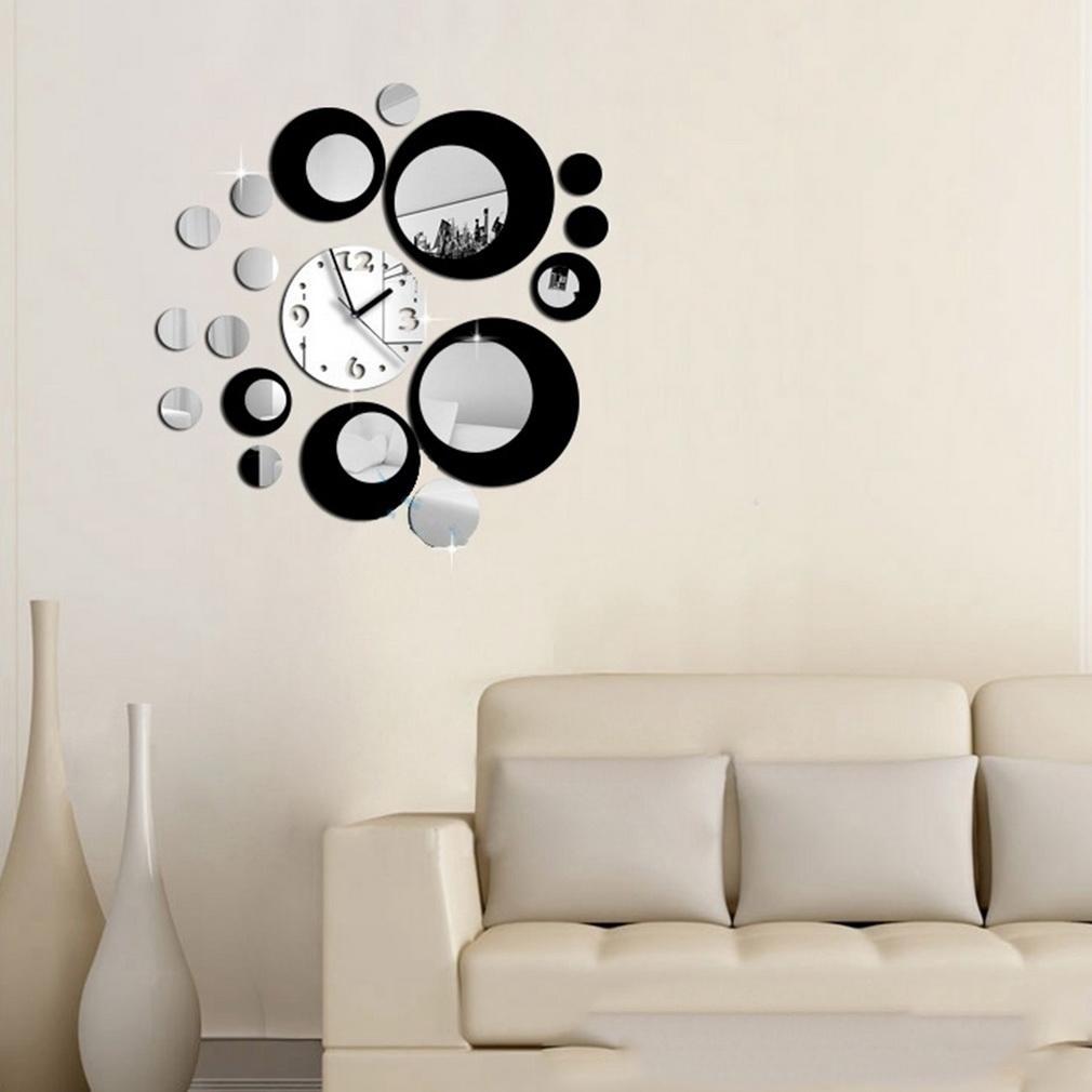Decorative Wall Clock Mirror