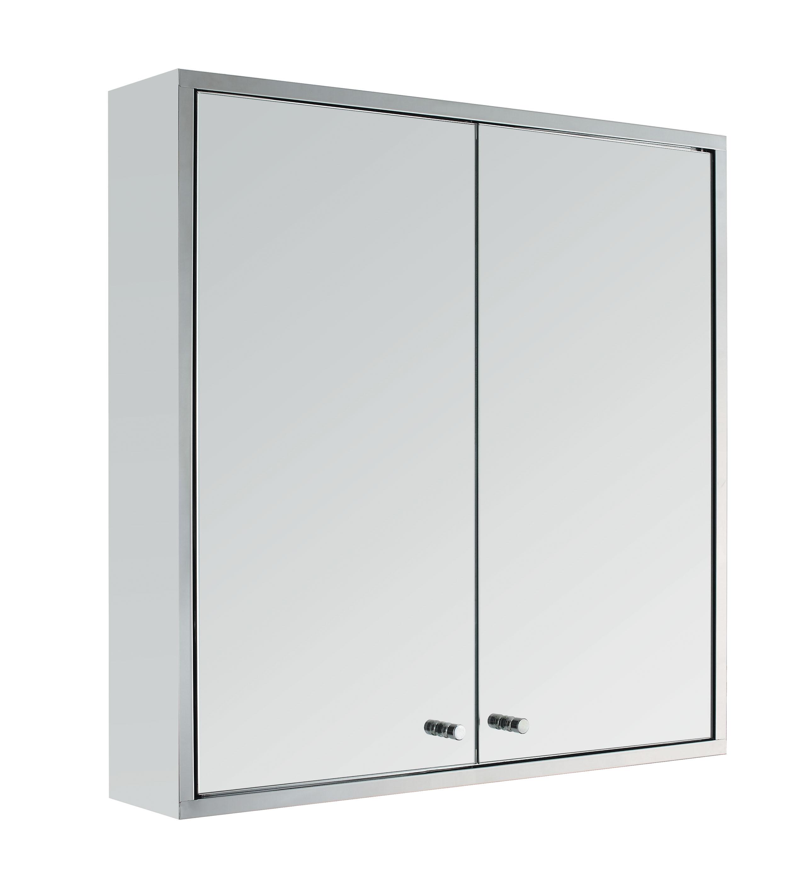 Metal Bathroom Mirror Cabinet