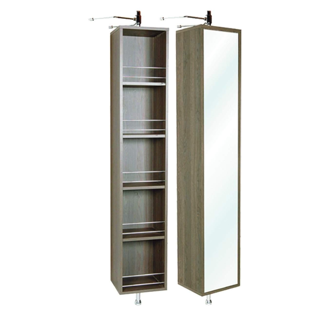 Swivel Bathroom Mirror With Storage