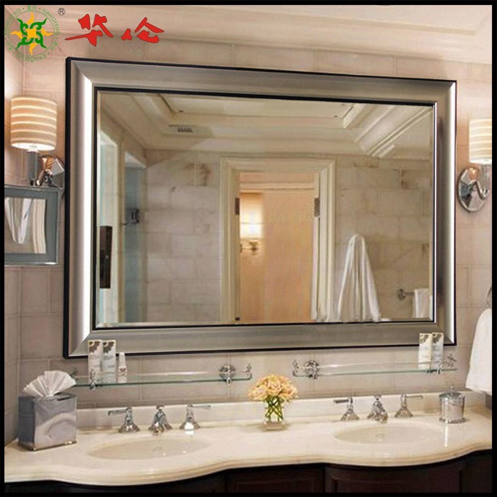 Wall Bathroom Mirrors Large