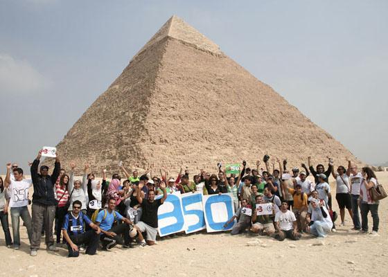 350 pyramid