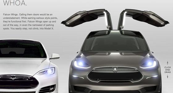 Tesladoors