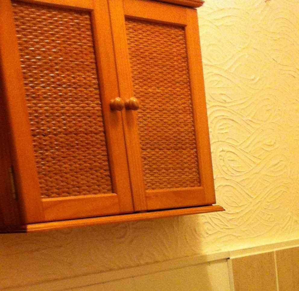 Bathroom Wall Cabinets Dunelm