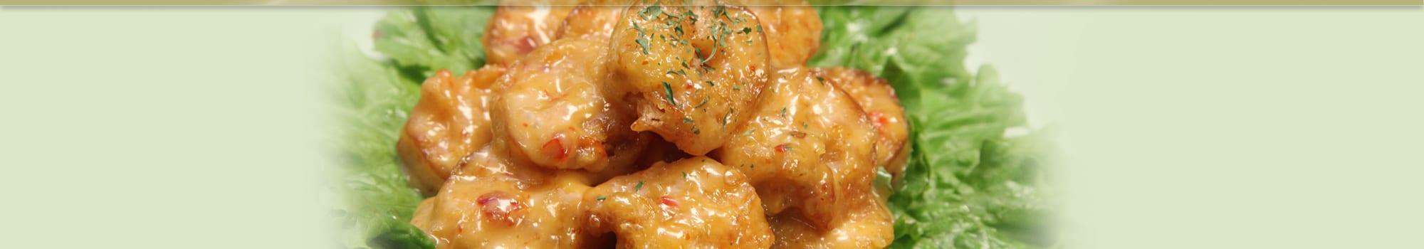 gourmet shrimp