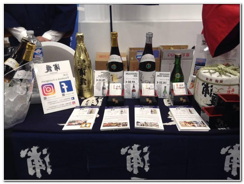 ÉLéGant Salon Du Sake