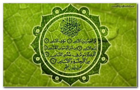 3D Islamic
