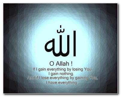 Beautiful Name Of Allah HD Wallpaper