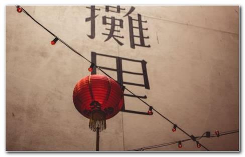 Chinese Lantern HD Wallpaper