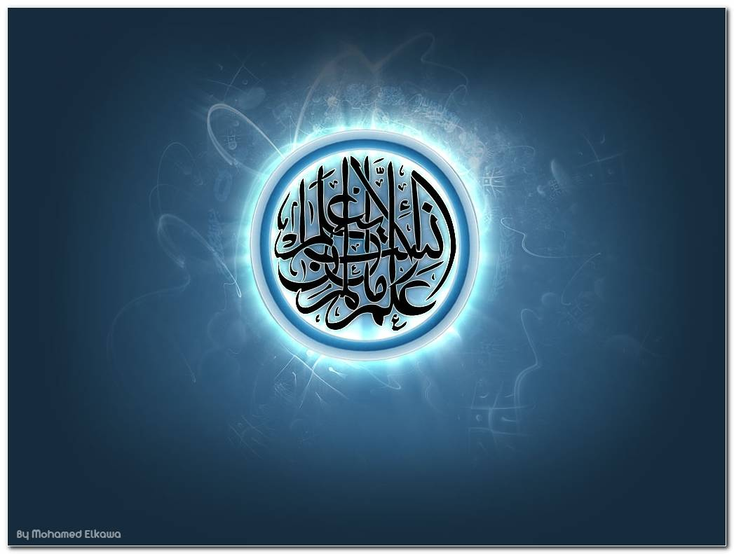 HD Islamic Images