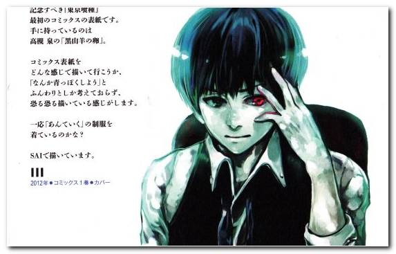 Image Anime Fictional Character Ken Kaneki Ghoul Tokyo Ghoul