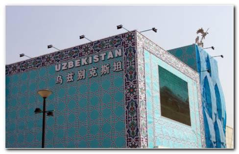 Uzbekistan Pavilion HD Wallpaper