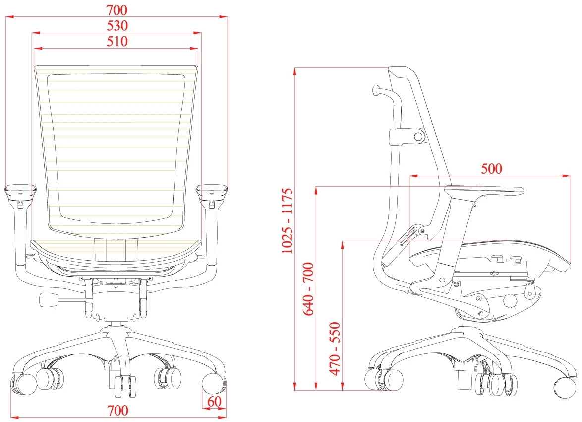 Office Chair Seat Height Cryomats Within Incredible Office Chair inside size 1174 X 850
