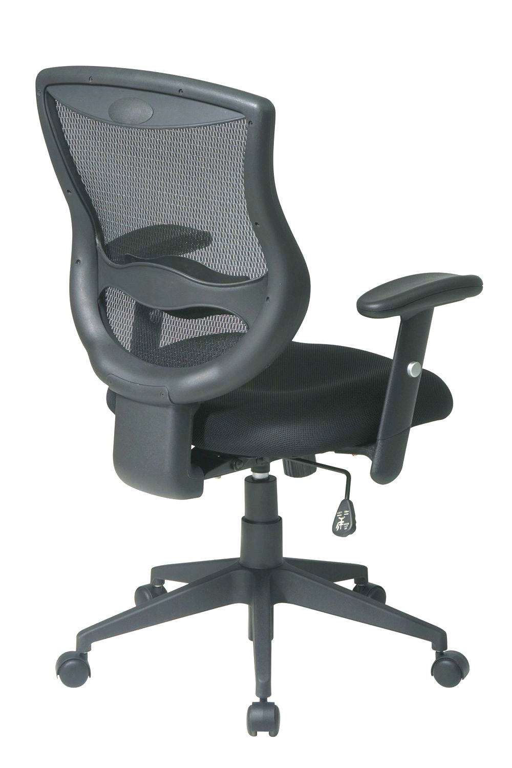 The Back Support For Office Chair Staples Design Home Design with size 1000 X 1500