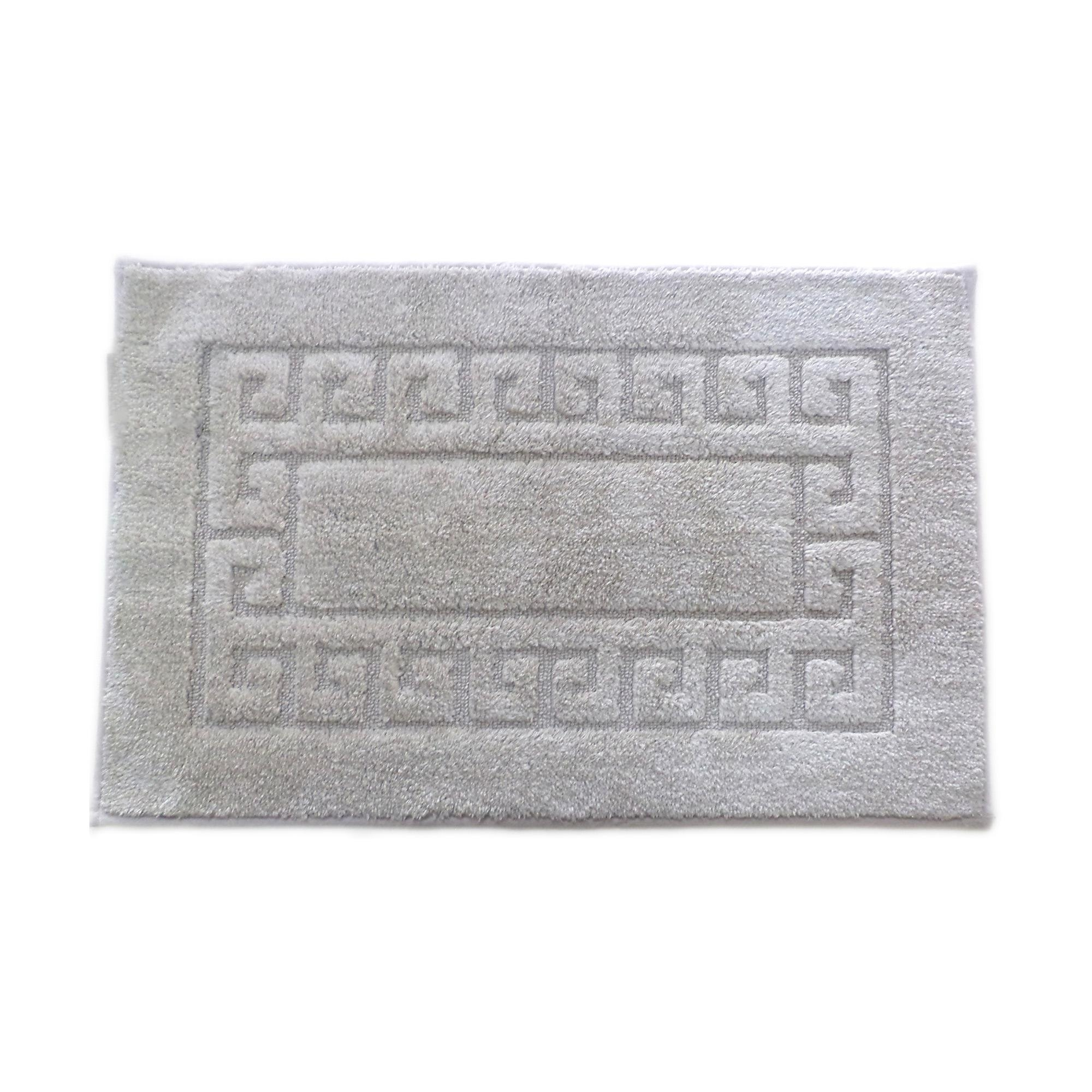 Dunelm Bath And Pedestal Mats