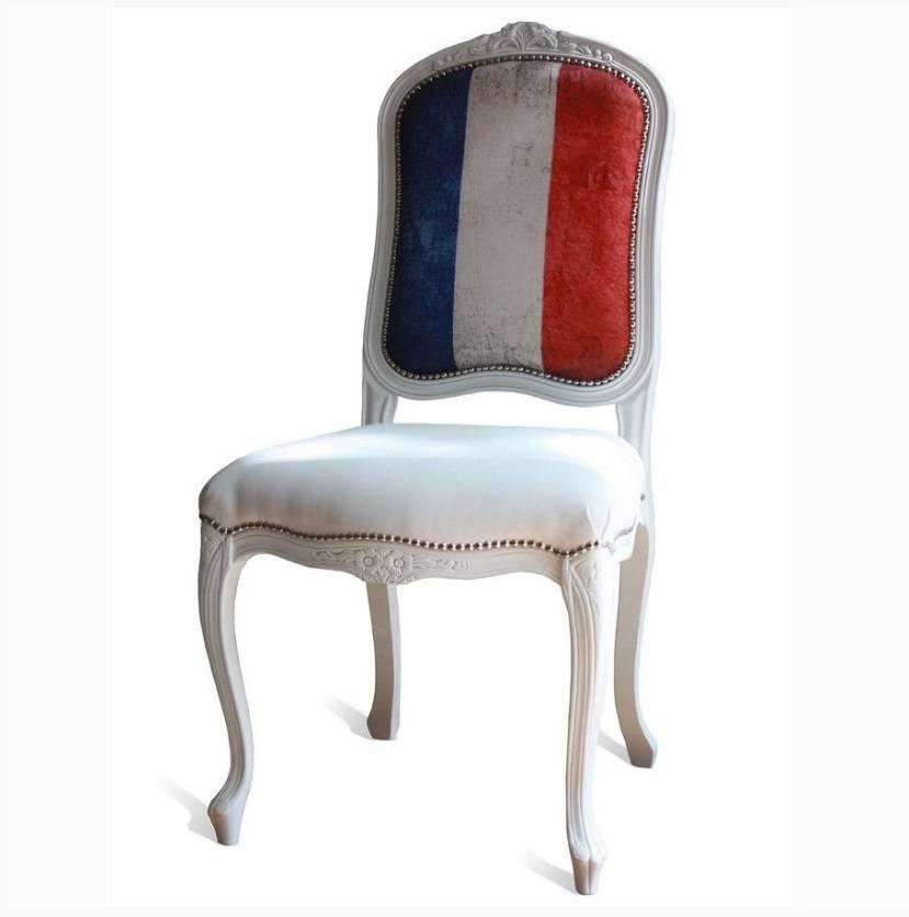 Cadeira Luiz XV França