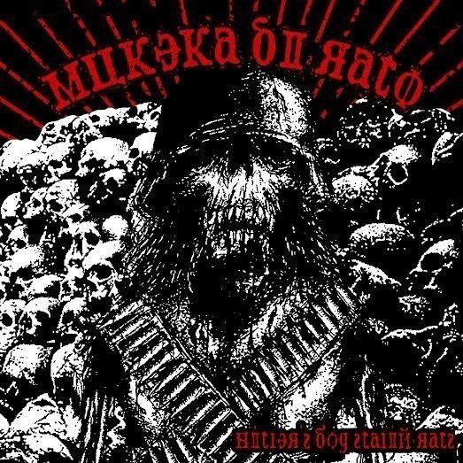 CD - Mukeka Di Rato - Hitler's Dog Stalin Rats