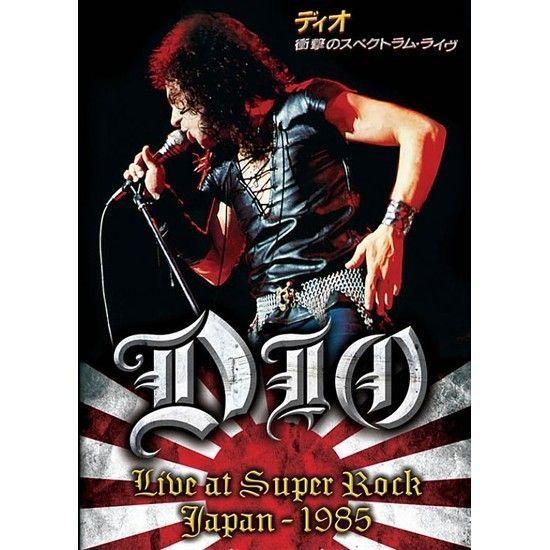 DVD – Dio – Live At Super Rock | Japan 1985