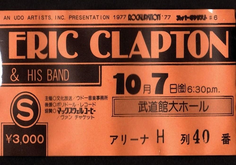 Jogo Americano Eric Clapton Orange (2 peças) – Rvalentim