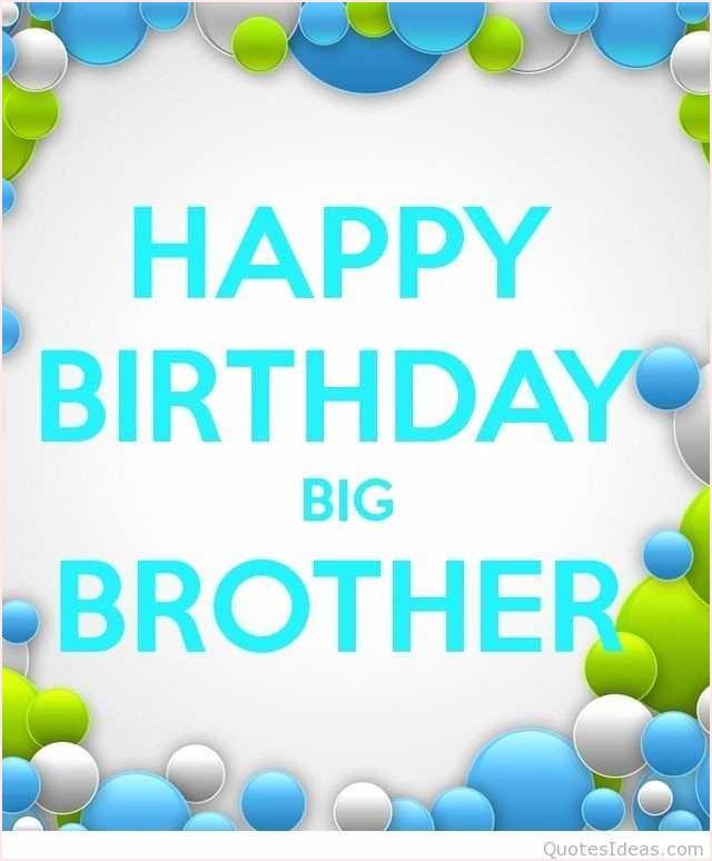 Card Design Pics Inspirational Boy Happy Birthday Cards Fresh Badgestaltung Elegant Www