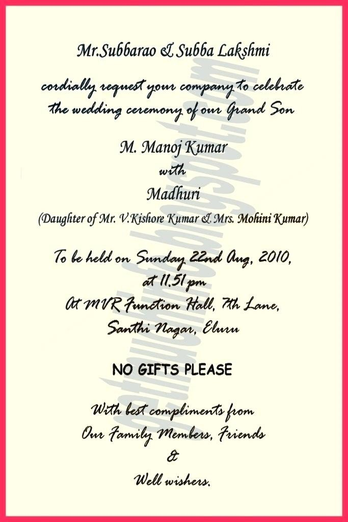 Hindu Wedding Card Matter In English For Friends