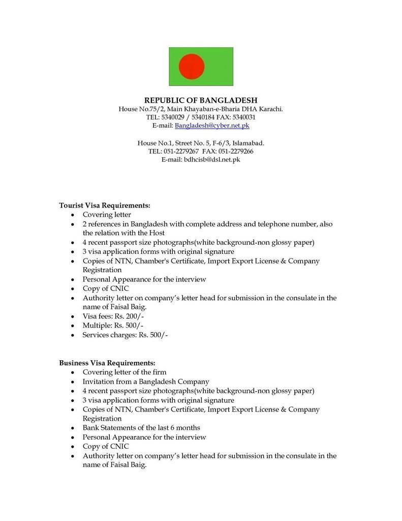 Certificate Of Appearance Sample format Beautiful Fresh
