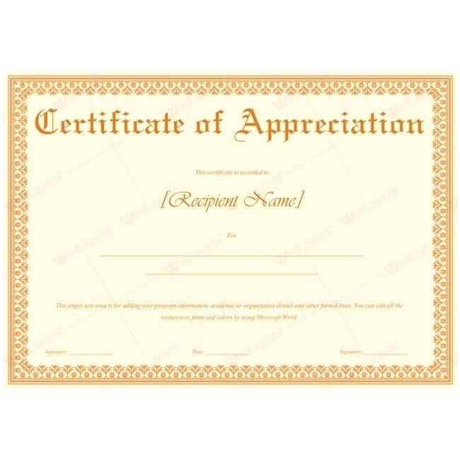 Certificates Of Appreciation Background Cool Army