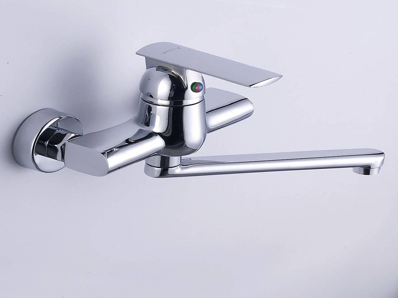 Moen Kitchen Sink Faucet Loose