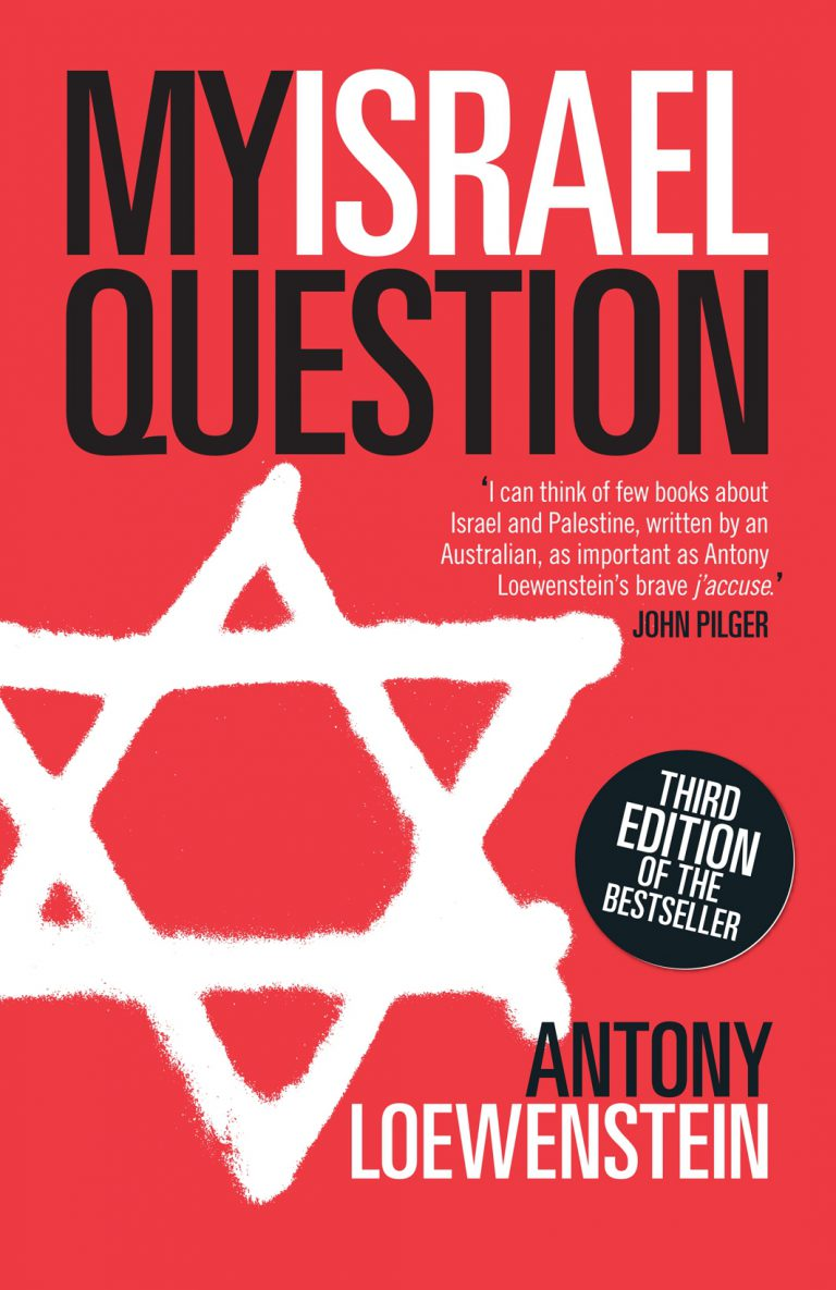 My Israel Question