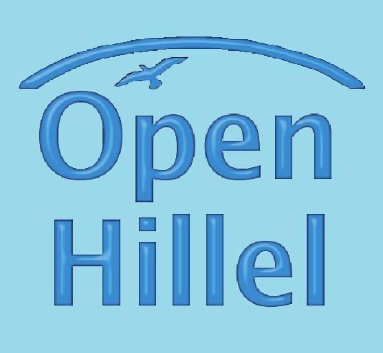 Open Hillel logo