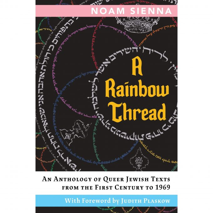 Book Cover: A Rainbow Thread