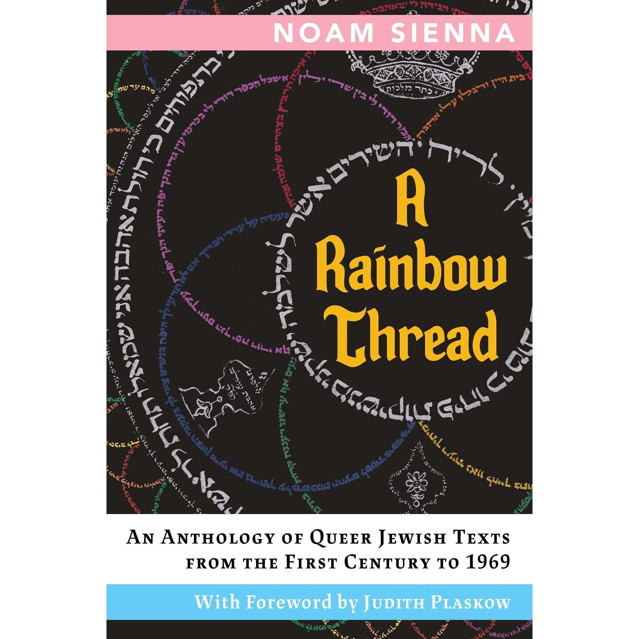Book Cover: A Rainbow Thread