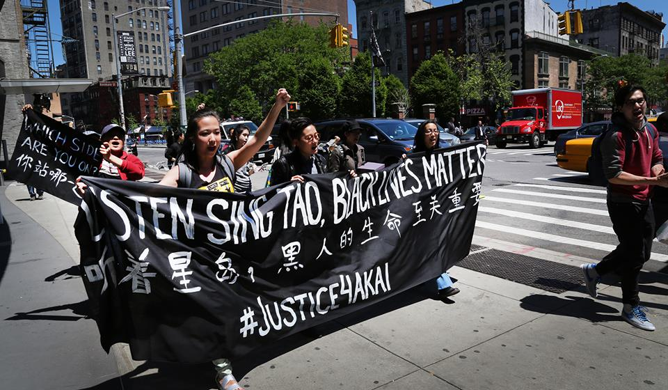 A May 2016 Movement for Black Lives demonstration organized by Asians4BlackLives - NYC protested Sing Tao Daily's biased coverage of the Peter Liang trial in Manhattan's Chinatown.