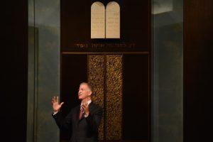 Rabbi Dr. Donniel Hartman at The Temple Emanu-El Skirball Center
