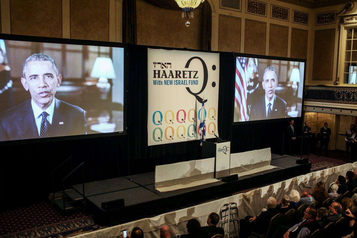 Barack Obama at HaaretzQ with New Israel Fund